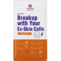 Leaders Daily Wonders Break Up With Your Ex-Skin Cell Sheet Mask