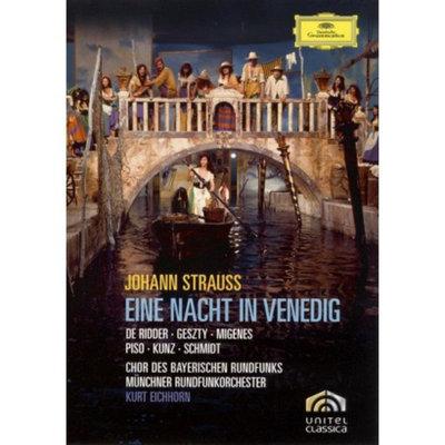 Deutsche Gram. Ger. Eine Nacht in Venedig (Munchner Rundfunkorchester) (Import)