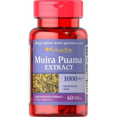 Puritan's Pride Muira Puama 1000 mg-60 Tablets