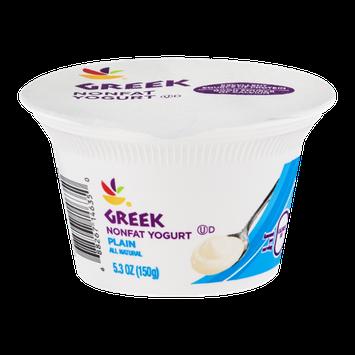 Ahold Greek Nonfat Yogurt Plain