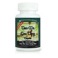 Tian Ma Gou Teng Yin ECONOMY SIZE, 1000 ct, Plum Flower