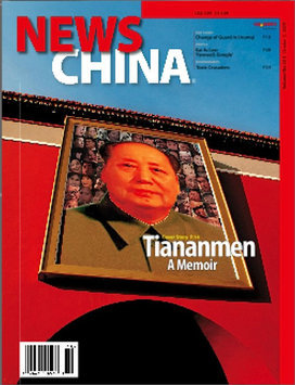 Kmart.com News China Magazine - Kmart.com