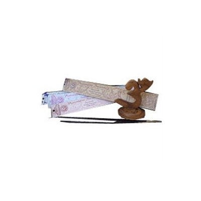 Auromere - Ayurvedic Incense Mattipal - Peace - 1 Packet CLEARANCE PRICED