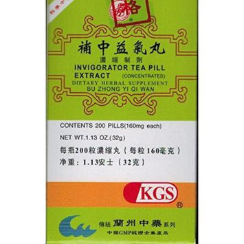 INVIGORATOR TEA PILL (BU ZHONG YI QI WAN) 160mg X 200 pills per bottle