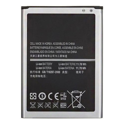 Battery for Samsung-EBB800BUBE Replacement Battery