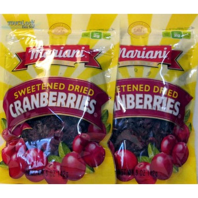 Mariani Sweetened Dried Cranberries (Pack of 2) 5 oz Bags