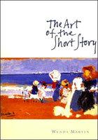 Art of Short Story