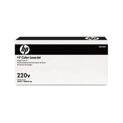 HP CB458A 220V Fuser Kit HEWCB458A