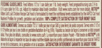 Nutro® Kitten Soft Loaf Chicken Recipe Cat Food 3 oz. Can