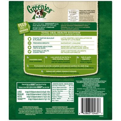 Greenies® GRAIN FREE Regular Dog Treats 27 oz. Box