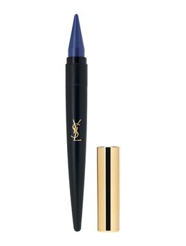 Yves Saint Laurent Couture Kajal Eye Pencil
