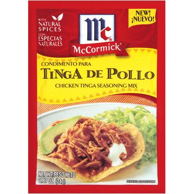Hispanic Chicken Tinga McCormick Seasoning Mix .87 Oz Peg