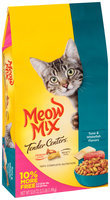 Meow Mix Tender Centers Tuna & Whitefish Flavors Dry Cat Food, 3.3-Pound