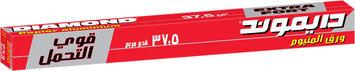 Diamond® Heavy Duty Aluminum Foil 37.5 sq. ft. Box