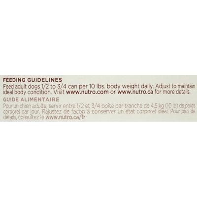 Nutro® Senior Tender Turkey & Rice Recipe Premium Loaf Dog Food 12.5 oz. Can
