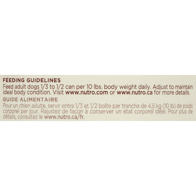 Nutro® Grain Free Adult Grass-Fed Lamb & Potato Recipe Premium Loaf Dog Food 12.5 oz. Can