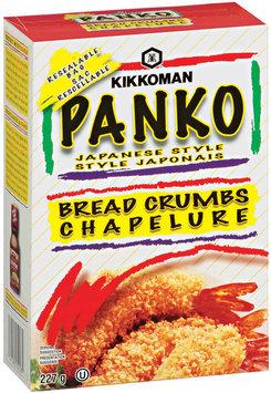 Kikkoman Paniko Japanese Style Canadian Bread Crumbs 227 G Box
