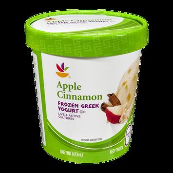 Ahold Apple Cinnamon Frozen Greek Yogurt