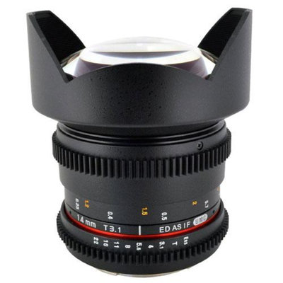 Rokinon 14mm T3.1 Cine Lens for Canon EF-Mount + Lens Band (Black) Accessory Kit