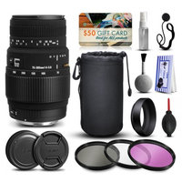47th Street Photo Sigma 70-300mm F4-5.6 DG Macro Lens for Nikon (5A9306) with Beginner Accessories Package includes 3 Piece Filter Set (UV-CPL-FLD) + Deluxe Cleaning Kit + Air Dust Blower + Cap Keeper + $50 Prints Gift Card