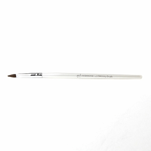 e.l.f. Essential Lip Defining Brush