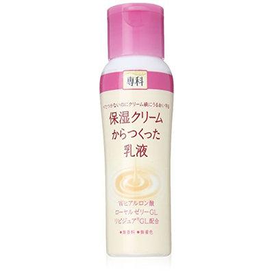 SENKA Shiseido FT Milky Lotion from Cream