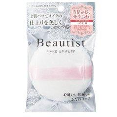 ISHIHARA Beautist #Bt-380p Make Up Puff for Powder Poly L