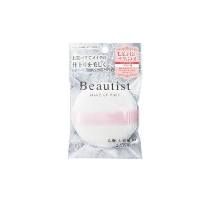 ISHIHARA Beautist #Bt-380p Make Up Puff for Powder Poly L