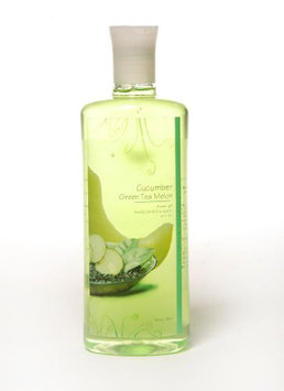 My Scented Secrets Green Tea Shower Gel