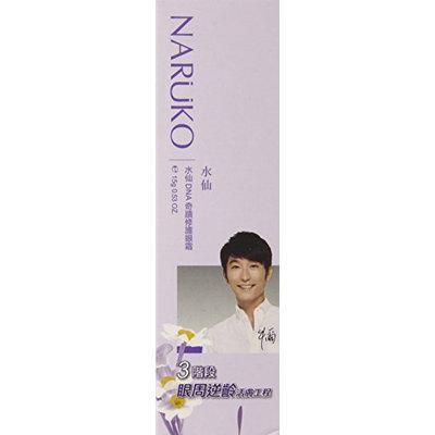 Naruko Narcissus DNA Repairing Eye Cream