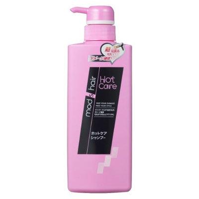 MODS Hot Care Pump Shampoo