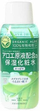 JUJU COSMETICS Natural Moisturizing Facial Lotion Refresh Organic Aloe
