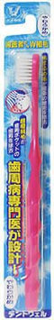 TAISHO BU02P03980 Dentwell Double Layers Soft Toothbrush