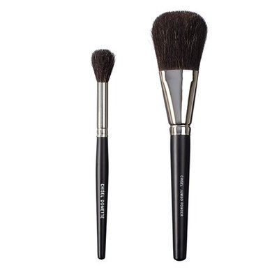 VEGAN LOVE The Chisel Collection Make Up Brush Set (Chisel Domette Chisel Jumbo Powder)