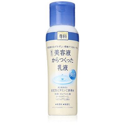 SENKA Shiseido FT Milky Lotion from Essence