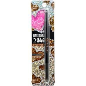 KOJI Spring Heart Oval Eyebrow Makeup