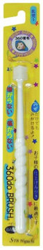 STB HIGUCHI BU02P03968 360do Toothbrush For Baby