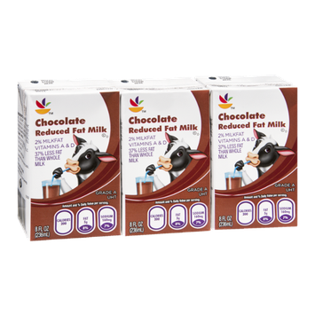 Ahold Chocolate Reduced Fat Milk  - 3 CT