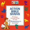 Cedarmont Kids ~ Action Bible Songs (new)