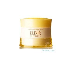Shiseido Elixir Superieur Vitalizing Massage Cream