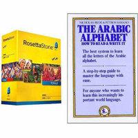 ROSETTA STONE Rosetta Stone Version 4 Arabic Levels 1-3 Set (PC/Mac)
