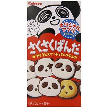 Sakusaku Panda Chocolate Cookies, 1.33 Ounce