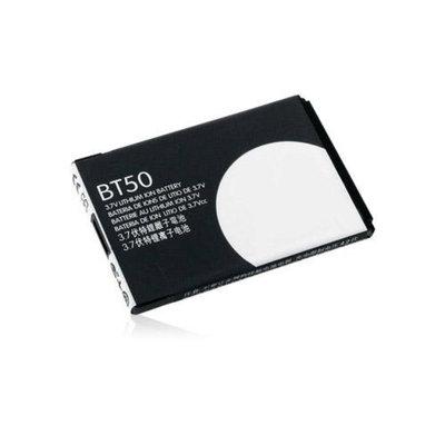Motorola BT50 / BT51 Motorola BT50 / BT51