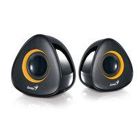 Genius SP-U150X USB Stereo Speakers - Yellow (SP-U150X Yellow)