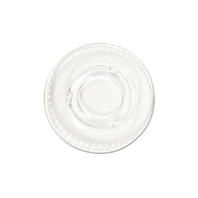 Boardwalk 1/2 - 1oz Portion Cup Lid - 25 PK OF 100