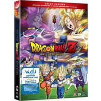 Dragon Ball Z: Battle Of Gods (DVD + VUDU Digital Copy) (Walmart Exculsive)