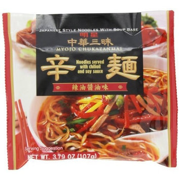 Myojo Chukazanmai Instant Ramen Soy Sauce Flavor with Chili Oil, 3.79-Ounce (Pack of 6)