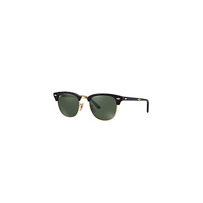 Ray Ban Clubmaster Folding
