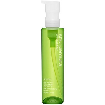 Shu Uemura A / O Youth glow cleansing oil 150ml [150ml/5oz]