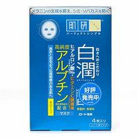 Hada Labo Shirojyun Mask